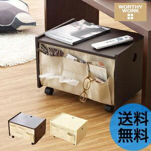 リモコン ティッシュ ボックス サイドテーブル