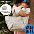 rootote    [mammy roo   2way        ]