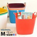 スタックストー バケット M 25L stacksto baquet[ごみ箱 ゴミ箱 衣装ケース 収 ...