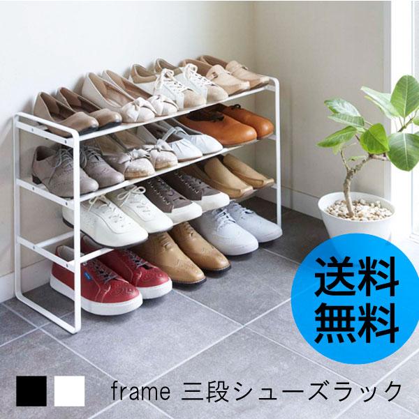 シューズラック 伸縮 3段 [薄型 靴 くつ ブーツ 収納 省 スペース 下駄箱 シューズ…...:analostyle:10004644