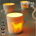 マグカップ マグテイル B MUGTAIL [マグ コーヒー...
