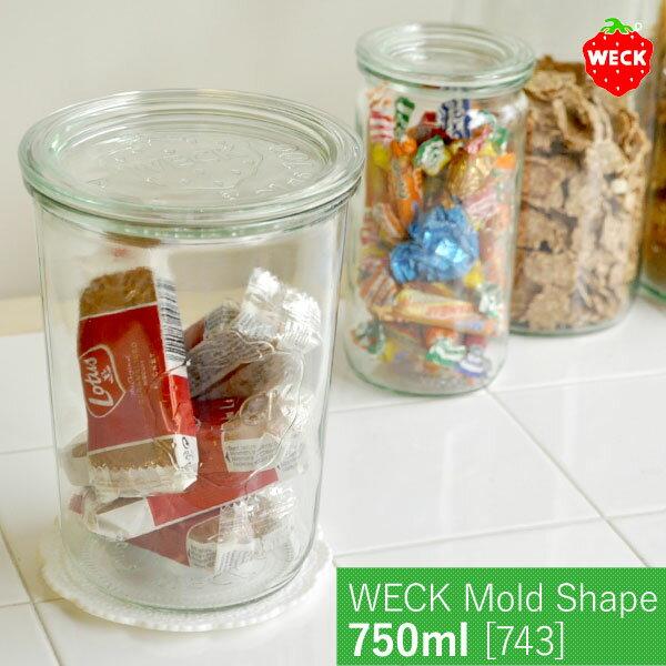ドイツ製 WECK ウェック モールドシェイプ mold shape 750ml[weck 保存容器 キャニスター ガラス 保存瓶 保存ビン ジャム瓶 コーヒー ティー かわいい 新生活]