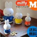 miffy ミッフィー 貯金箱...