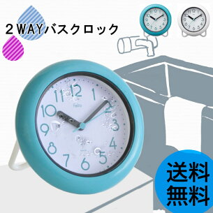 掛け時計 置き時計 ウォール クロック テーブル キッチン