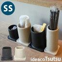 ●ツツ SS [キッチンツール 歯ブラシ スタンド ホルダー...