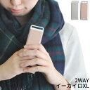 2WAY USB 充電式 カイロ 防滴 イーカイロ XL ★...