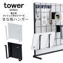tower е┐еяб╝ д▐д╩╚─е╧еєемб╝ ╝л╬й╝░есе├е╖ехе╤е═еы═╤╝¤╟╝е╤б╝е─ [╖ф┤╓╝¤╟╝ есе├е╖ехе╤е═еы╝¤╟╝ ┴╚д▀╣чдяд╗╝л═│ еле╣е┐ер ╝¤╟╝ е│еєеэ е╖еєеп ене├е┴еєележеєе┐б╝ ене├е┴еєе─б╝еы ─┤═¤┤я╢ё ─┤╠г╬┴ еще├е╫ ╔█╢╥ ене├е┴еєе┌б╝е╤б╝ ╞■дь е█еые└б╝ еще├еп]