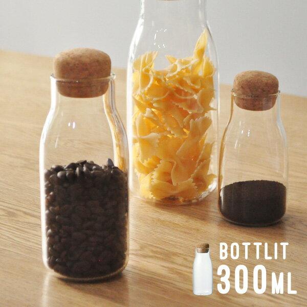 キャニスターBOTTLIT300ml[ボトリット耐熱ガラス保存容器保存瓶大きいコルクガラス保存びん保