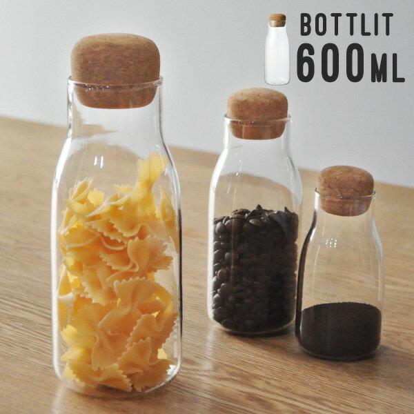 キャニスターBOTTLIT600ml[ボトリット耐熱ガラス保存容器保存瓶大きいコルクガラス保存びん保
