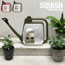 SQUISH スクイッシュ ウォータリングカン 6L [折り...