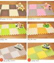 パズルマット プレイマット 32枚組 カラー [ジョイ...