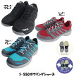 【ABS】◆靴ひも2種類付き!◆S-550ボウリングシューズ(右投げのみ)