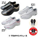 【ABS】◆両足張替えタイプ◆S-770ボウリングシューズ(左右兼用)