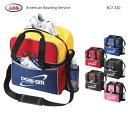 ボウリングシングルボールバック/1個用ボウリングバッグ ABS B17-330