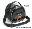 【DV8】【ボウリングバッグ】【2015】DV8:シングルボールケース