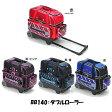 【Br】【ボウリングバッグ】【2015】BB140:ダブルローラー■黒・ピンクは、2016年10月末再入荷
