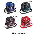 【Br】【ボウリングバッグ】【2015】BB30S:シングル