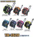 ●送料無料(沖縄除く)【ABS】【ボウリングバッグ】【2015】TB-1520 2ボールカート(ブランドバッグ)