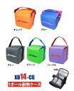 【HS】【ストライクス】【ボウリングバッグ】◆新色追加!◆XB14-CG1ボール耐熱ケース
