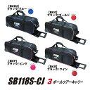 【STORM】SB118S-CJ 3ボールツアーキャリー