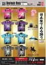【ABS】【ボウリングウェア】◆在庫限り!◆ジャパンプライドモデルウェアネコポス可(代引き除く)