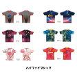 【EB】【HM】ハイファイブシャツE11〜E12、EL6、H11〜H12、HL6ネコポス可(代引き除く)
