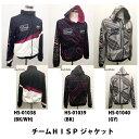 【HI-SPORTS】 HS-01038〜HS-01040 チームHISP ジャケット