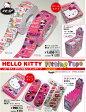 【HELLOW KITTY】ハローキティフィッティングテープ(ロールタイプ)ネコポス可(代引き除く)