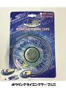 【LEGEND STAR】ボウリングタイミングテープ(LS)ネコポス・メール便可