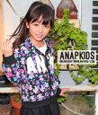 【70%OFF】フラワー柄ZIPパーカー【アナップキッズ ANAP KIDS キ...