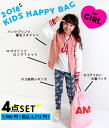 KIDS(女の子) 2018HAPPYBAG(返品・交換・ク...