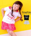 【60%OFF】ペイズリー柄トップス+キュロット SET-UP【アナップキッズ ANAP KIDS キッズ トップス キッズ女の子 子供服 ...