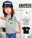 【60%OFF】3パターンポケットTシャツ【アナップキッズ ANAP KIDS ...