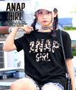 【50%OFF】ヒョウ柄ロゴTシャツ【アナップガール ANAP GiRL ガール トップス キッズ女の子