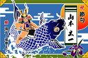「金太郎と鯉」(#1960)ポリエステル生地/70cm×105cm/端午の節句/タペストリー大漁旗/祝い旗
