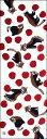 手ぬぐい「レッサーパンダ」ぱんだ/Redpanda/小熊猫/動物/てぬぐい/tenugui