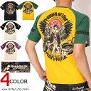 PEAK'D YELLOW バイク 半袖Tシャツ PYT-215 ピークドイエロー エフ商会