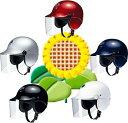 ヤマハファミリーレディースジェットヘルメット SL-8N CECIL セシル ミニオン ヤマハバイク用品ヘルメット通販【楽ギフ_包装】【RCP】02P01Jun14
