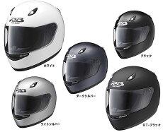 ヤマハヘルメットYF-52ロールバーンフルフェイスヘルメット