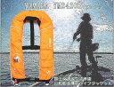 [桜マーク/国土交通省承認品]自動膨張式救命胴衣 ヤマハYM2420Rライフラフトジャケット規格:小型船...