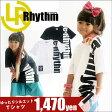 バスパンと合わせて◎Tシャツ新登場!大人気 リアリズム le-Rhythm!バスケット ルーズTシャツ トップス☆ フィットネス ・ダンス 衣装 ヒップホップ□ダンスウェア フィットネスウェア レディース キッズ メンズ P12Jul15