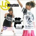 バスパンと合わせて◎Tシャツ新登場!大人気 リアリズム le-Rhythm!バスケット ルーズTシャツ トップス☆ フィットネス ・ダンス 衣装 ヒップホップ□ダンスウェア フィットネスウェア レディース キッズ メンズ 05P03Sep16