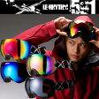 [15-16旧作売尽しSALE!⇒4900円![le-Rhythm リアリズム フレームレス ミラーレンズ ユニセックス仕様◎]最新作 MODEL スノーボード スキーに◎万能ゴーグル!スノーボード ゴーグル /メンズ レディース 返品不可 1201_flash