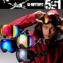 [15-16新作!⇒6200円![le-Rhythm リアリズム フレームレス ミラーレンズ ユニセックス仕様◎]最新作 MODEL スノーボード スキーに◎万能ゴーグル!スノーボード ゴーグル /メンズ レディース 返品不可 05P03Sep16