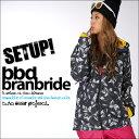 """[スノーボードウェア 上下セット]■旧作売尽しSALE 15-16!モデル■""""branbride ブランブライド""""[15-16 NEW MODEL]スノーボード..."""