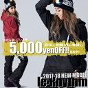 【お年玉 SALE 5.000円OFF!!】即納 スノーボードウェア 上下セット スキーウェア le-Rhythm