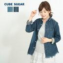 CUBE SUGAR 4.5oz綿麻デニム裾フリンジシャツ(2色)【レディース】【キューブシュガー】 【送料無料】