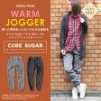 【対象除外】CUBE SUGAR ウォームジョガーパンツ / ツイードプリントタイプ (2色)(M/L/LL)【レディース】【キューブシュガー】