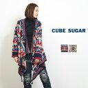 【ハロウィンフェア】【10%OFF】【送料無料】CUBE SUGAR ラムウール 変形カーディガン(2色)【キューブシュガー 】【レディース】