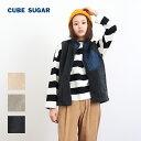 【12/9up】CUBE SUGAR 杢ボア スタンドカラーベスト(3色)【レディース】【キューブシュガー】【PL】【TAG】【送料無料】